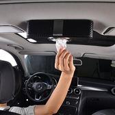 創意皮革汽車抽紙盒 碳纖維車用強磁自動吸頂紙巾盒《小師妹》jk08