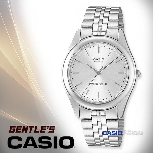 CASIO手錶專賣店 卡西歐 MTP-1129A-7A  男錶 石英錶 不銹鋼錶帶    防水 黑面