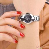 手錶女學生時尚女士手錶正韓簡約手錶男女錶防水情侶手錶石英 全館八八折鉅惠促銷HTCC