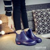 女款成人橡膠保暖韓版時尚雨鞋短筒防水學生雨靴平跟防滑水鞋  朵拉朵衣櫥
