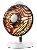 中聯小太陽取暖器家用烤火爐取暖器迷你學生宿舍電暖器暖風機小型igo『小宅妮時尚』