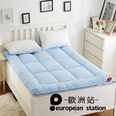 加厚1.5m1.8m米床墊榻榻米折疊防滑單人雙人床褥子學生宿舍墊被子「歐洲站」