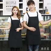 韓版時尚水果火鍋店超市廚房男女圍裙xx4682【雅居屋】