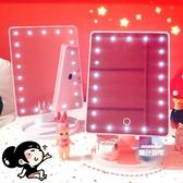 化妝鏡 桌面少女LED台式觸摸屏宿舍方形梳妝補光燈收納帶燈化妝鏡子學生 2色