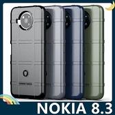 NOKIA 8.3 護盾保護套 軟殼 鎧甲盾牌 氣囊防摔 三防全包款 矽膠套 手機套 手機殼 諾基亞