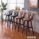 實木吧台椅子現代簡約家用靠背前台高凳子歐美式復古酒吧椅高腳凳『蜜桃時尚』