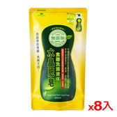 南僑水晶肥皂食器洗滌液体補充包800ml*8包(  箱)【愛買】