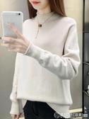 2020秋冬新款半高領毛衣女士寬鬆韓版套頭百搭長袖針織打底衫學生  圖拉斯3C百貨