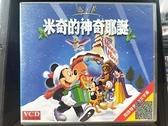 挖寶二手片-V03-092-正版VCD-動畫【米奇的神奇耶誕】國語發音 迪士尼(直購價)