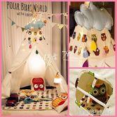 兒童帳篷游戲屋家用寶寶室內男女孩過家家玩具印第安小帳篷公主房 YDL