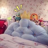 韓式皇冠公主大靠背 寶寶床靠墊兒童床頭軟包靠枕可拆洗可愛禮物igo    易家樂