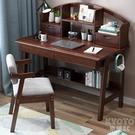 實木書桌書架一體臥室兒童學習桌簡約現代家用小學生寫字臺電腦桌 快速出貨