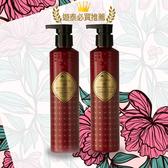 divana 拉亞吠陀玫瑰純噴霧潔淨洗髮潤髮組(420ML)