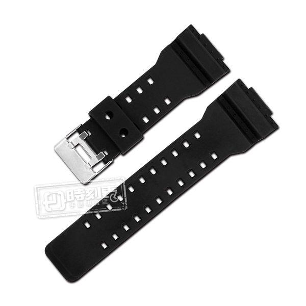 Watchband / GA-110 & GA-100 / G-SHOCK 替用 舒適耐用 輕便 橡膠錶帶 黑色