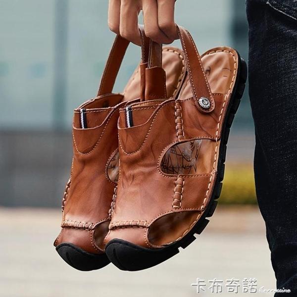 夏季男士韓版潮流包頭男涼鞋防滑厚底沙灘鞋軟底涼拖防水涼鞋 卡布奇诺