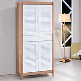 YoStyle 芙琳2.7x6尺百葉高鞋櫃(原木雙色) 鞋架 置物櫃 收納櫃 玄關櫃 邊櫃 免運 專人配送