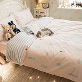 粉色仙人掌 D1雙人床包三件組 100%復古純棉 極日風 台灣製造 棉床本舖