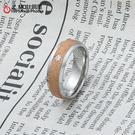 『Z-MO鈦鋼屋』316L抗過敏不生鏽,西德鋼珍珠砂金戒指【有美圍7、9、10號】【BCS135】