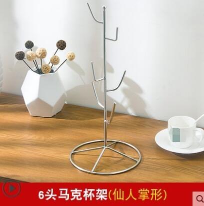 咖啡杯架子