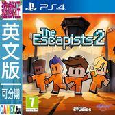 PS4 逃脫者 2(英文版)