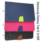 Samsung Galaxy Tab E 9.6吋 T560 平板 側翻支架撞色皮套