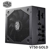 Cooler Master 酷媽 V750 GOLD 全模組化 80 PLUS 金牌認證 10 年保固 電源供應器