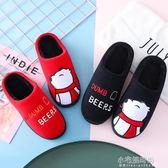棉拖鞋女冬情侶居家全包跟卡通厚底防滑保暖月子鞋室內毛毛拖鞋男『小宅妮時尚』