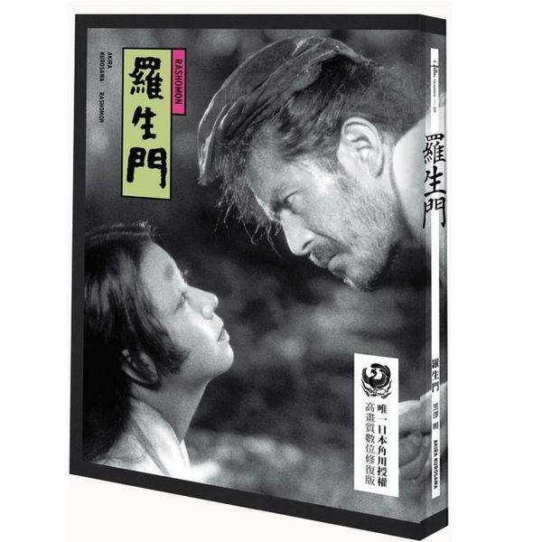 羅生門 DVD (購潮8)