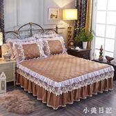 韓版蕾絲床裙單件席夢思床罩床蓋三件套1.5/1.8/2米床套防滑 js5757『小美日記』