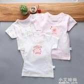 日系兒童純棉短袖t恤寶寶男童女童竹節棉半袖夏季超薄上衣3件裝【小艾新品】