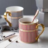 情侶骨瓷馬克杯子咖啡杯英國手工描金歐式骨瓷馬克杯陶瓷下午茶杯 699八八折