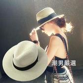 紳士帽 帽子女夏天大沿出游巴拿馬草帽折疊英倫正韓寬檐沙灘爵士遮陽禮帽