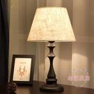 台燈臥室床頭北歐美式客廳燈現代簡約時尚溫馨創意床頭柜台燈