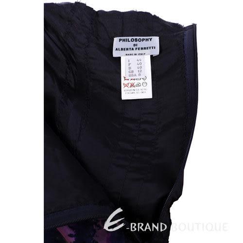 PHILOSOPHY 黑色拼接幾何圖型細肩洋裝 0510762-01