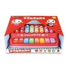 《 風車出版 》多功能趣味鋼琴(紅)-FOOD超人 / JOYBUS玩具百貨