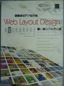 【書寶二手書T7/網路_QCC】Web Layout Design-最優的版面風格設計_崔美善_有光碟