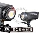 【EC數位】Godox 神牛 SL-100W 專業 LED 攝影燈 採訪燈 太陽燈 持續燈 外拍燈 補光燈 持續燈