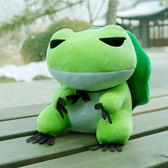 旅行青蛙周邊抱枕旅遊青蛙玩偶辦公室午睡毯靠墊毛絨玩具公仔崽崽 開學季限定