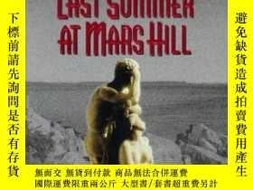 二手書博民逛書店Last罕見Summer At Mars HillY255562 Elizabeth Hand Harper