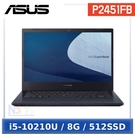 【直升16G,加裝1TB硬碟】ASUS P2451FB ExpertBook P2 商用筆電(14吋/i5-10210U/8G+8G/512GB SSD+1TB/Win10 Pro) 特仕