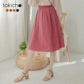 東京著衣-tokichoi-百搭舒適打摺設計多色中長裙-S.M.L(182292)