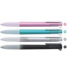 【奇奇文具】三菱uni UE3H-208 金屬粉紅 附筆夾三色筆筆管