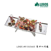 LOGOS 賽神仙烤爐 LG81063460 /城市綠洲(中秋、露營、烤肉、碳、燒烤)