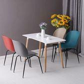 北歐甲殼蟲休閒餐椅組合洽談會議靠背椅奶茶店咖啡廳工業風鐵藝椅zg【免運直出】