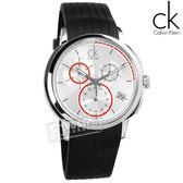 CK / K1V27926 / 瑞士機芯 紅圈三眼計時 日期 橡膠手錶 銀x黑 43mm
