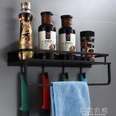 免打孔廚房置物架壁掛太空鋁調味架2層黑色調料架子浴室收納架