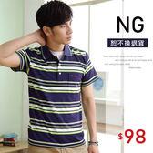 【大盤大】(C75503) NG商品恕不退換 男 運動衣 涼感衣 吸濕排汗衫 工作服 抗UV 短袖 速乾