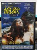 影音專賣店-P04-179-正版DVD-電影【偷歡】-莫妮卡貝露琪 路易卡瑞