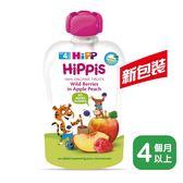 HIPP 喜寶-有機水果趣-水蜜桃野莓 100g 大樹