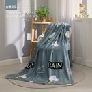 【BEST寢飾】法蘭絨空調毯 白雲朵朵 ...